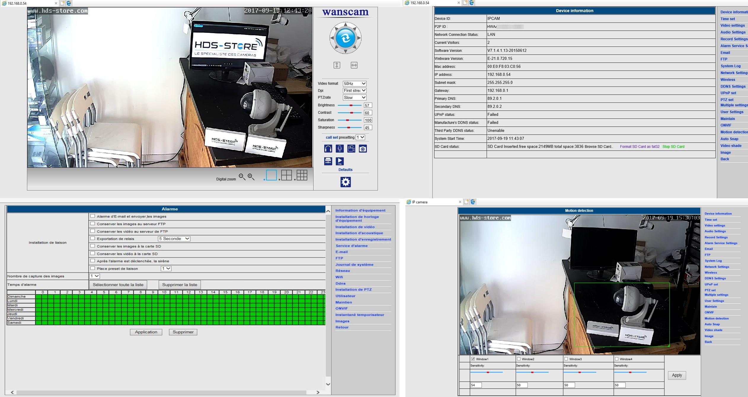 NCL615W_interface